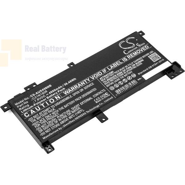 Аккумулятор CS-AUX456NB для Asus X456  7,6V 4800mAh Li-Polymer