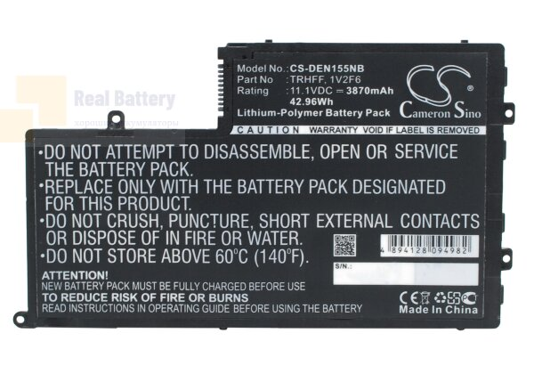 Аккумулятор CS-DEN155NB для DELL Inspiron 15  11,1V 3870mAh Li-ion