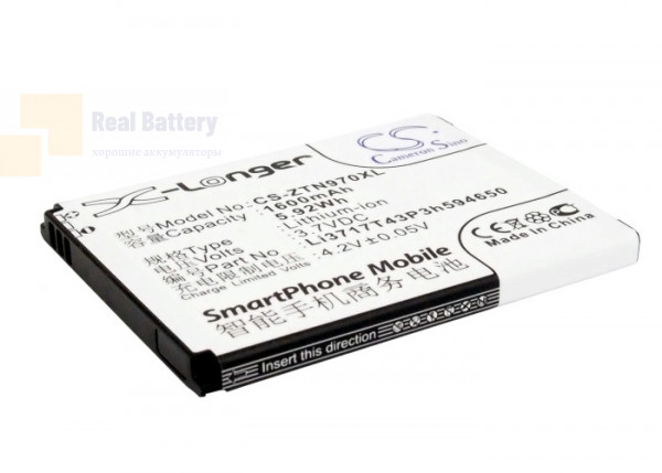 Аккумулятор CS-ZTN970XL для ZTE Blade 3 3,7V 1600Ah Li-ion
