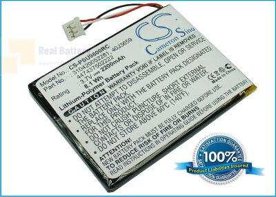 Аккумулятор CS-PSU9800RC для Philips Multimedia Control Panel RC980 3,7V 2200Ah Li-Polymer