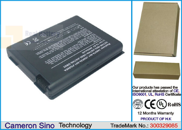 Аккумулятор CS-NX9110HX для Compaq Business Notebook NX9100  14,8V 6600mAh Li-ion
