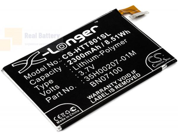 Аккумулятор CS-HTT801SL для T-Mobile M7 3,7V 2300Ah Li-Polymer