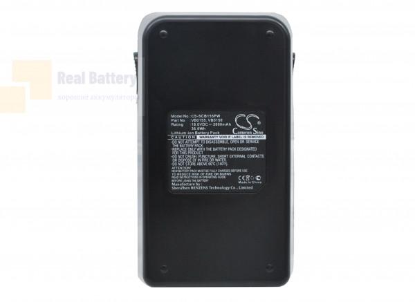 Аккумулятор для SENCO 5N0001N 18V 2Ah Li-ion CS-SCB155PW
