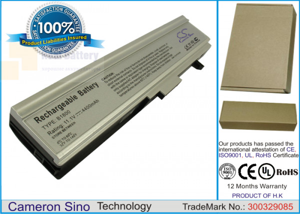 Аккумулятор CS-NX4300NB для Compaq P-B1800  11,1V 4400mAh Li-ion