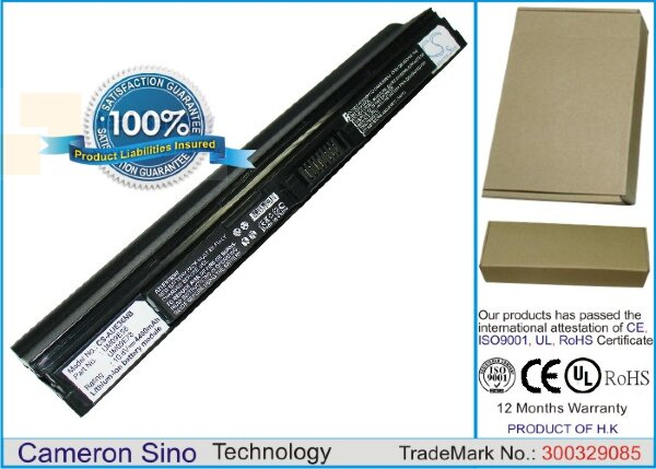Аккумулятор CS-AUE36NB для Gateway LT22  10,8V 4400mAh Li-ion
