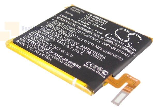Аккумулятор CS-ERX280SL для Sony Ericsson acro HD 3,7V 1800Ah Li-Polymer