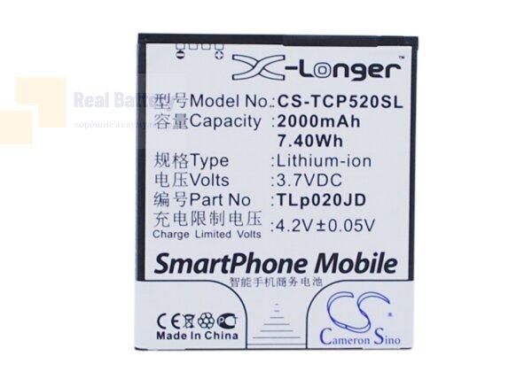 Аккумулятор CS-TCP520SL для TCL P5181 3,7V 2000Ah Li-ion