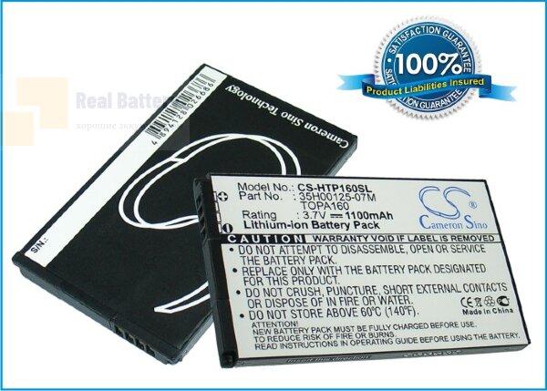 Аккумулятор CS-HTP160SL для T-Mobile MDA Compact V 3,7V 1100Ah Li-ion