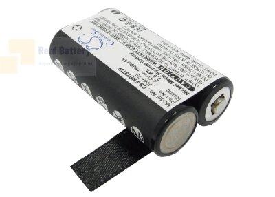 Аккумулятор CS-FNB79TW для YAESU VR-120 2,4V 1500Ah Ni-MH