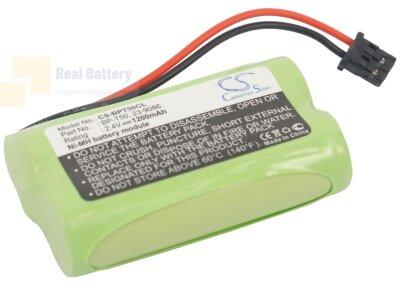 Аккумулятор CS-BPT50CL для V TECH CS6128 2,4V 1200Ah Ni-MH
