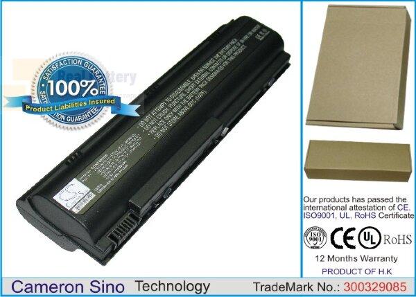 Аккумулятор CS-NX4800DB для Compaq Presario M2000 Series  10,8V 8800mAh Li-ion
