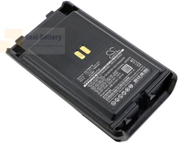 Аккумулятор CS-FNB96TW для YAESU VX350 7,4V 2600Ah Li-ion