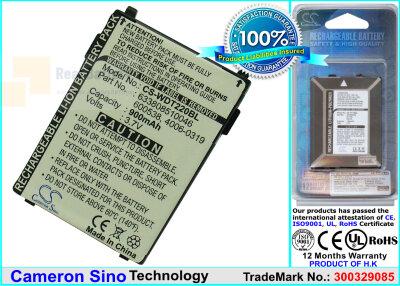 Аккумулятор CS-WDT220BL для Unitech HT630 3,7V 900Ah Li-ion
