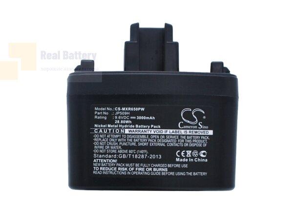 Аккумулятор для Max Rebar RB650 9,6V 3Ah Ni-MH CS-MXR650PW