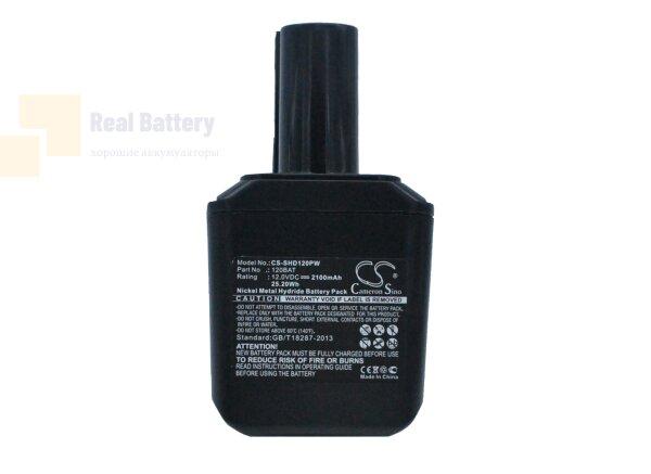 Аккумулятор для Skil 2390 12V 2,1Ah Ni-MH CS-SHD120PW
