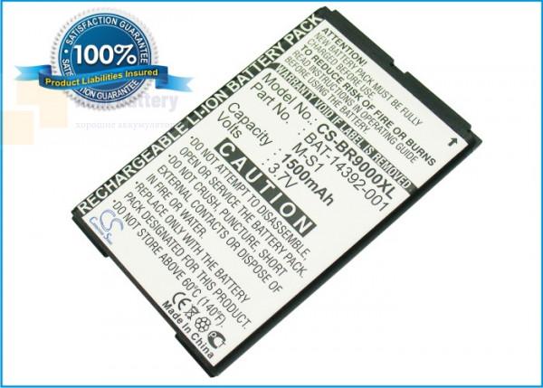 Аккумулятор CS-BR9000XL для T-Com SW 0130 3,7V 1500Ah Li-ion