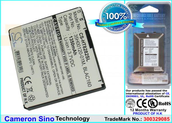 Аккумулятор CS-HT8282SL для T-Mobile Touch Pro HD 3,7V 1350Ah Li-ion