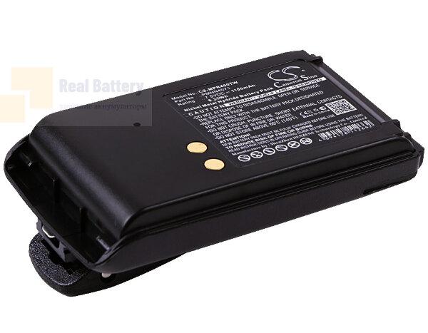 Аккумулятор CS-MPR400TW для Motorola A6 7,5V 1100Ah Ni-MH