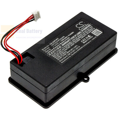 Аккумулятор CS-AXP3PT для AAXA P300 Pico Projector 7,4V 1300Ah Li-Polymer