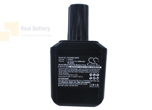 Аккумулятор для Skil 2390 12V 3,3Ah Ni-MH CS-SHD120PX