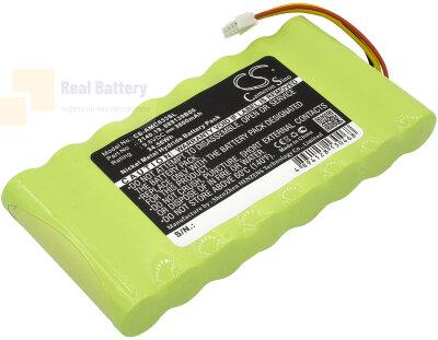 Аккумулятор CS-AMC833SL для AMC 3945/3945-B 9,6V 3600Ah Ni-MH