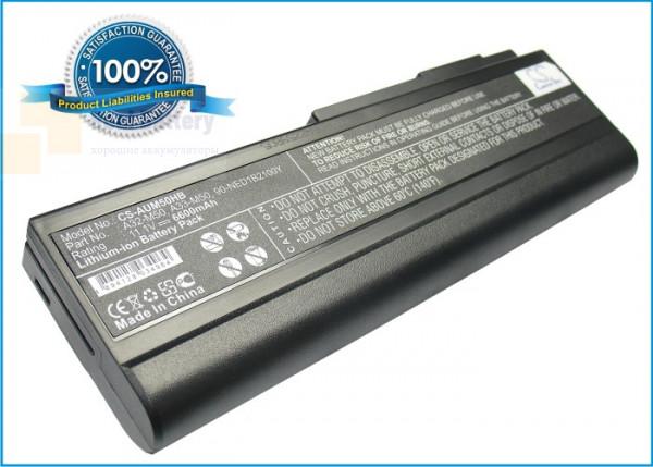 Аккумулятор CS-AUM50HB для Asus G50  11,1V 6600mAh Li-ion