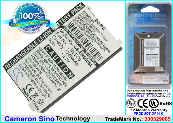 Аккумулятор CS-ER600SL для Sony Ericsson R600 3,7V 700Ah Li-ion
