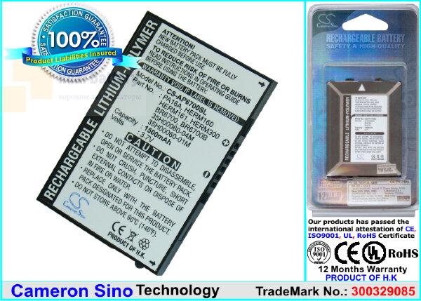 Аккумулятор CS-AP6700SL для Sprint PPC-6700 3,7V 1500Ah Li-Polymer