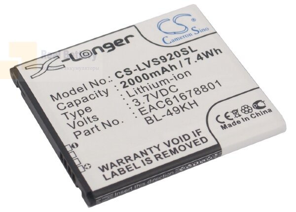 Аккумулятор CS-LVS920SL для Verizon Spectrum 3,7V 2000Ah Li-ion