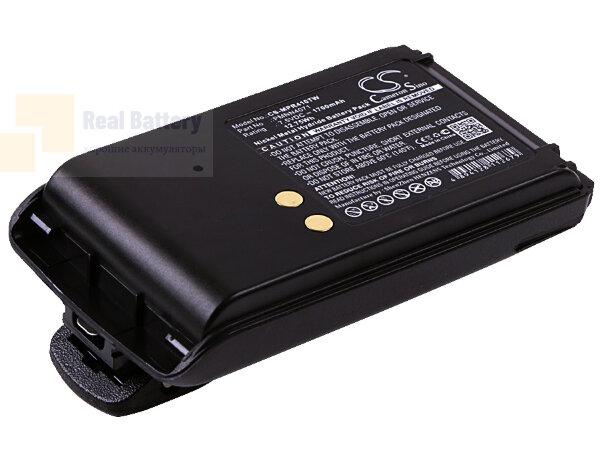 Аккумулятор CS-MPR410TW для Motorola A6 7,5V 1700Ah Ni-MH