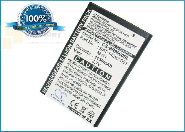 Аккумулятор CS-BR9000SL для T-Com SW 0130 3,7V 1150Ah Li-ion
