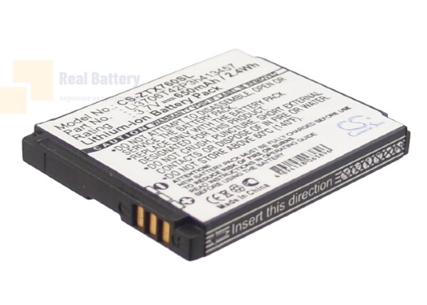 Аккумулятор CS-ZTX760SL для T-Mobile Vairy Touch 3,7V 650Ah Li-ion