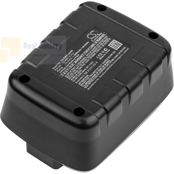 Аккумулятор для CMI C-AS 14.4 14,4V 2Ah Li-ion CS-CMS144PW