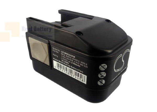 Аккумулятор для Atlas Copco PCS6T 9,6V 2,1Ah Ni-MH CS-MKE535PW