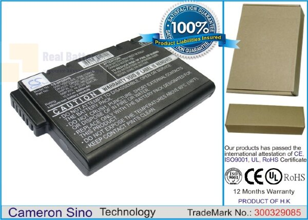 Аккумулятор CS-SP500HB для CTX NB8600  10,8V 6600mAh Li-ion