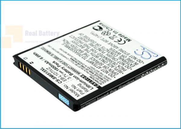 Аккумулятор CS-SMI515XL для Verizon Galaxy Nexus 3,7V 1800Ah Li-ion