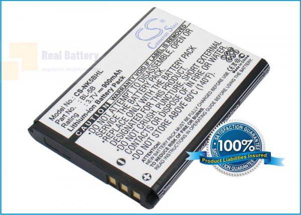 Аккумулятор CS-NK5BHL для VIVITAR BLI-885 3,7V 900Ah Li-ion