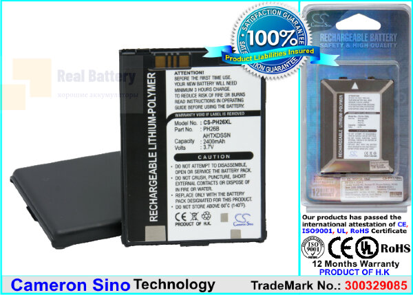 Аккумулятор CS-PH26BXL для Vodafone v1620 3,7V 2400Ah Li-Polymer