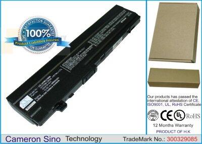Аккумулятор CS-HPM510NB для HP Mini 5101 10,8V 4400Ah Li-ion
