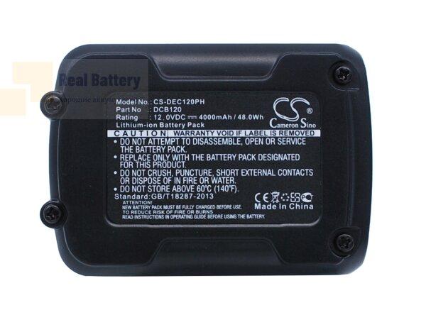 Аккумулятор для Dewalt 12V MAX Li-ion 12V 4Ah Li-ion CS-DEC120PH