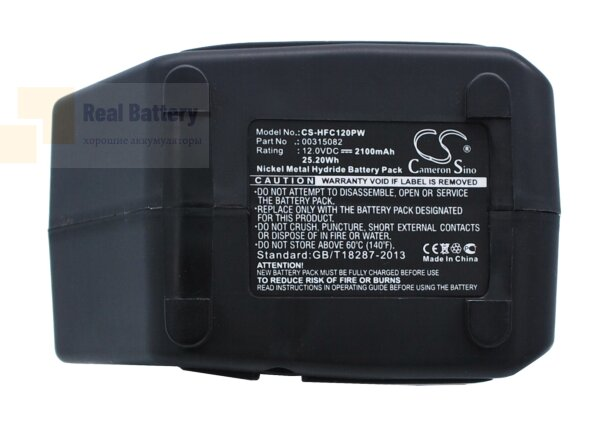 Аккумулятор для HILTI SF121 12V 2,1Ah Ni-MH CS-HFC120PW