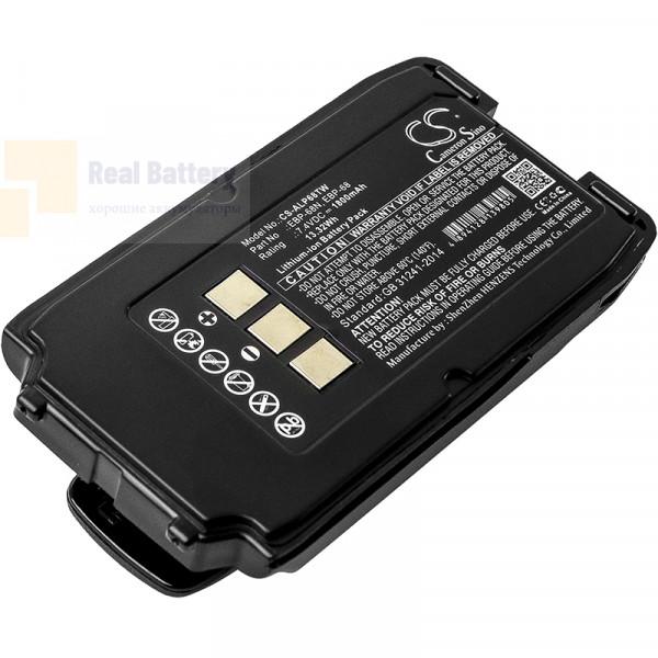 Аккумулятор CS-ALP68TW для ALINCO DJ-S17 7,4V 1800Ah Li-ion
