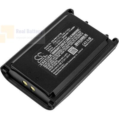 Аккумулятор CS-FNV131TW для YAESU VX-230 7,4V 1600Ah Li-ion