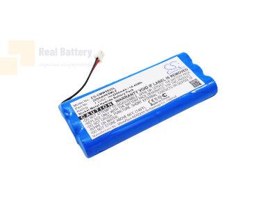 Аккумулятор CS-CMW592SL для ClearOne 592-158-001 7,2V 2000Ah Ni-MH
