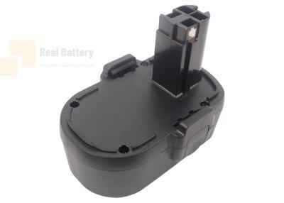 Аккумулятор для Skil 2865 18V 3,3Ah Ni-MH CS-SHD180PX