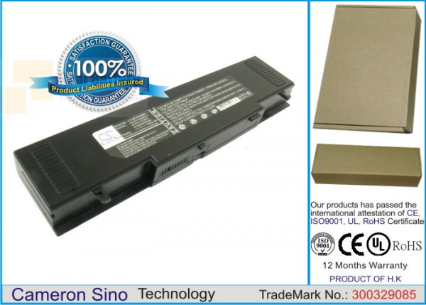 Аккумулятор CS-MT8381NB для Cytron MD40400 11,1V 4400mAh Li-ion