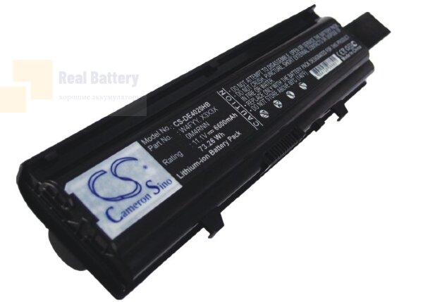 Аккумулятор CS-DE4020HB для DELL Inspiron 14R-346  11,1V 6600mAh Li-ion