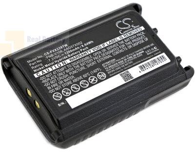 Аккумулятор CS-FVX228TW для YAESU VX-228 7,2V 1200Ah Ni-MH