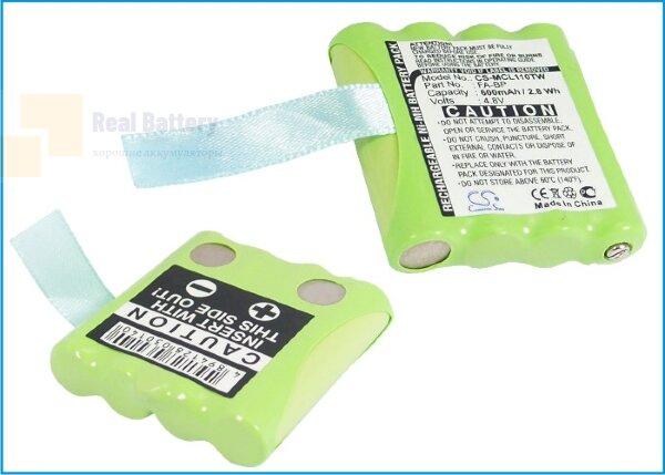 Аккумулятор CS-MCL110TW для Audioline LH060-3A44C4BT 4,8V 600Ah Ni-MH