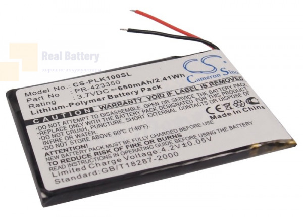 Аккумулятор CS-PLK100SL для Plantronics K100 3,7V 650Ah Li-Polymer